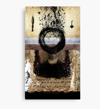 MEMORIES ARE (JUST) A BLEEDING ANIMAL Canvas Print