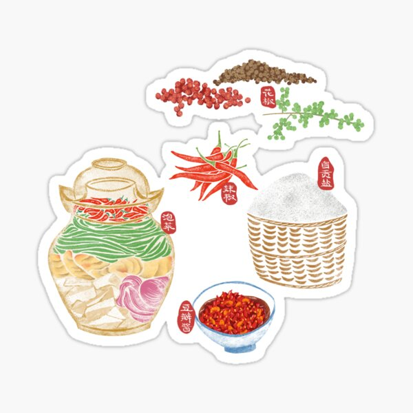 5 key elements of Sichuan cuisine Sticker