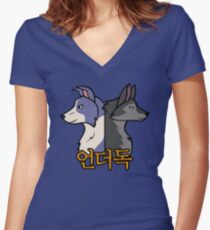 Underdog Fitted V-Neck T-Shirt