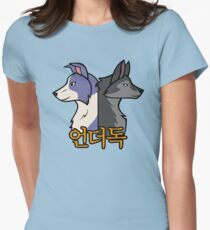 Underdog Fitted T-Shirt