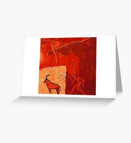 Hunting 2 - rock paintings 2001 Greeting Card