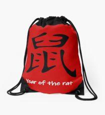 Copy of Chinesisches Neujahrsfest 2020 - Jahr der Ratte Turnbeutel