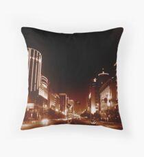 Downtown Changzhou, China Throw Pillow