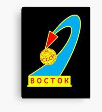Vostok 1 Space Mission Patch Canvas Print