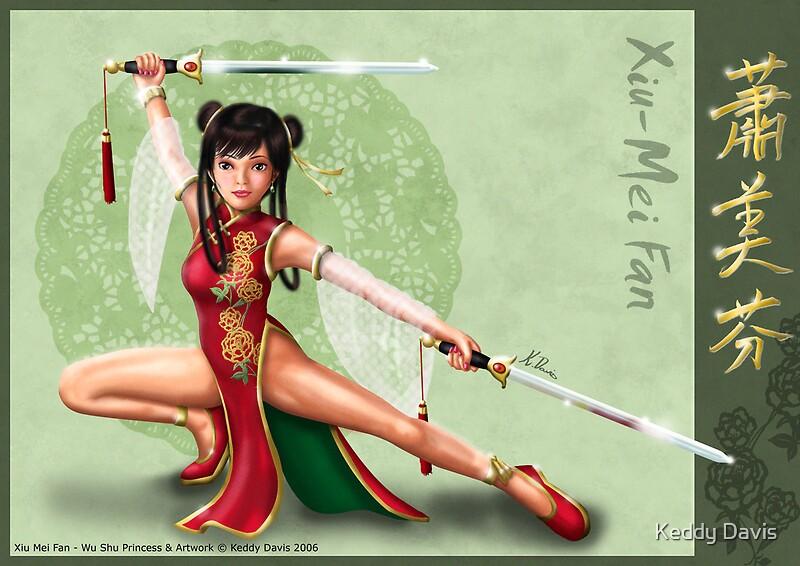 Lin Mei Xiu /
