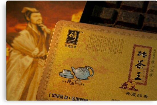 Dang Zhuang Qing Zhuan Tea (1) by Lenka