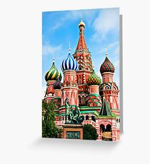 St. Basil's Cathedra, Moscow, Russia Greeting Card