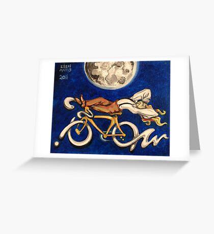 Cycle Dreams Greeting Card
