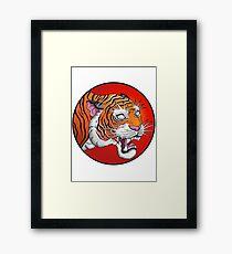 oriental tiger head Framed Print