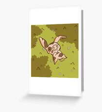 Piggly! Greeting Card