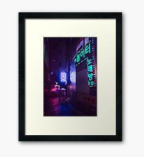 Seoul Nolita Framed Print