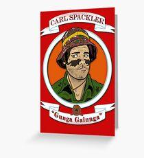 Caddyshack - Carl Spackler Greeting Card