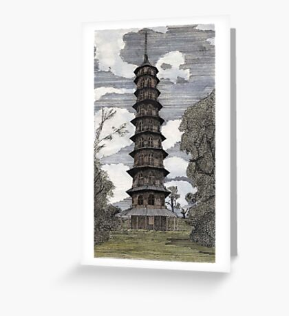 44 - THE PAGODA - KEW GARDENS - WATERCOLOUR & INK - DAVE EDWARDS - 1986 Greeting Card