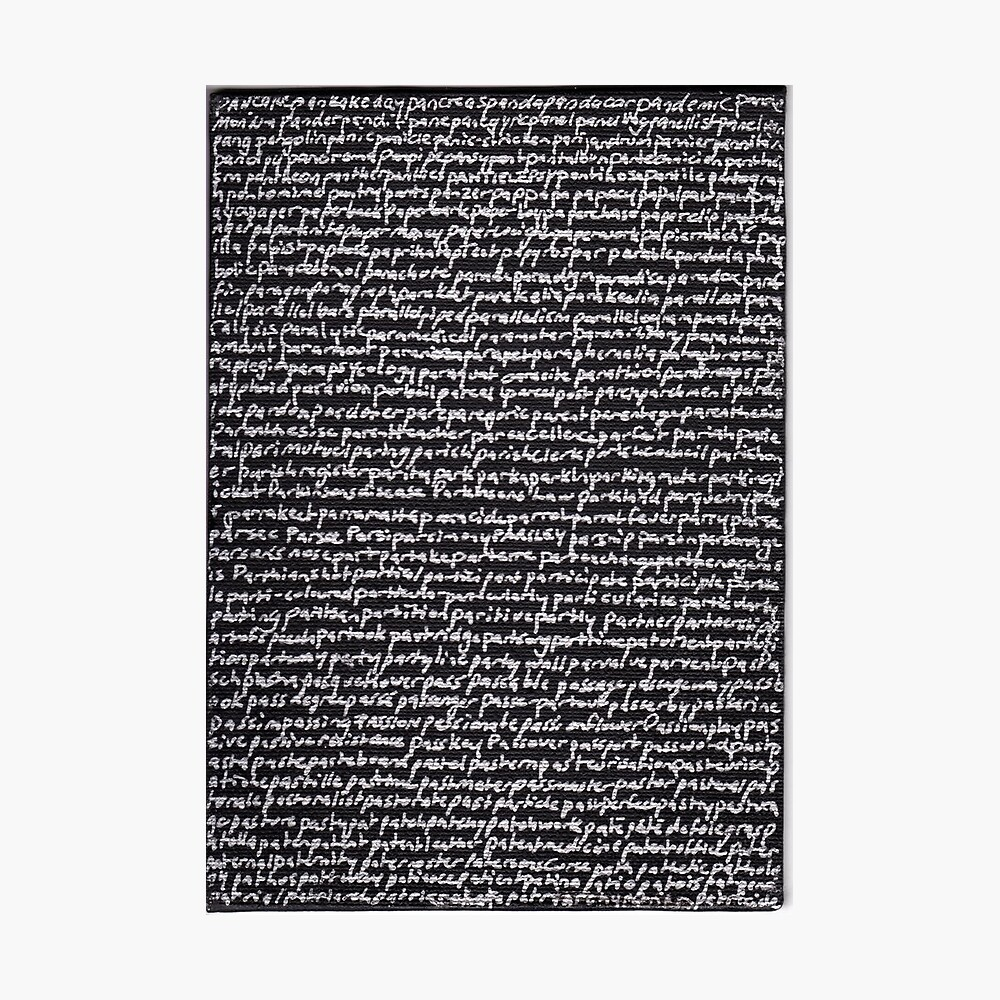 """Dictionary 45"" (pancake-patricide) Photographic Print"