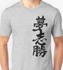 Dream, Ambition, Success T-Shirt