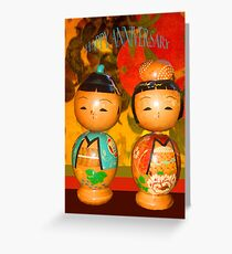 Japanese painted wooden dolls Greeting Card