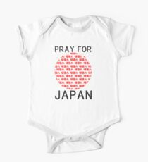 PRAY FOR JAPAN Kids Clothes