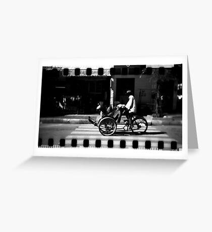 cyclo, phnom penh, cambodia Greeting Card