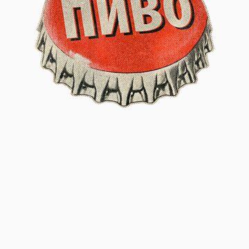 пиво by plushpop