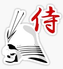 Warrior's Helm Sticker
