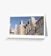 Parthenon...... Greeting Card