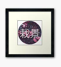Saikei - Stay LOFI Framed Print
