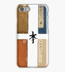 Japanese books iPhone Case/Skin