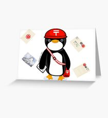 Penguin Postmaster Japan Greeting Card