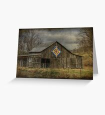 Dilapidated Beauty Greeting Card