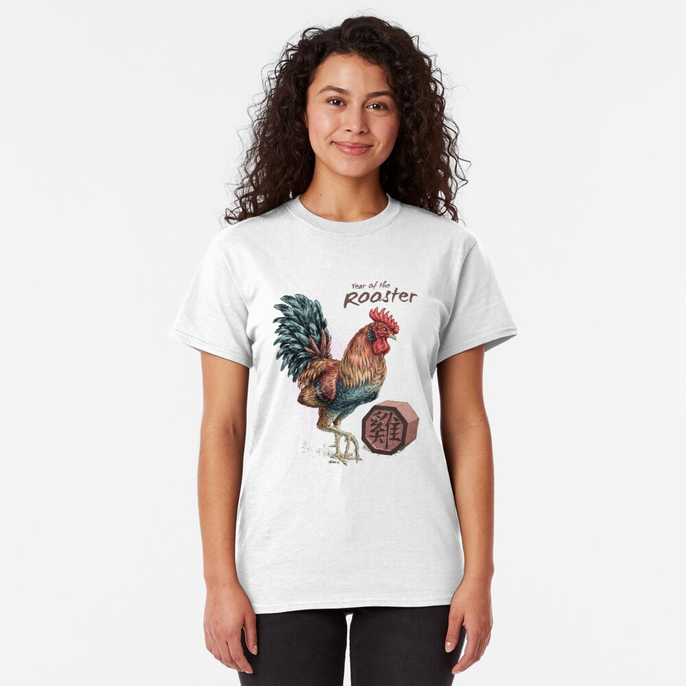 Year of the Rooster Classic T-Shirt