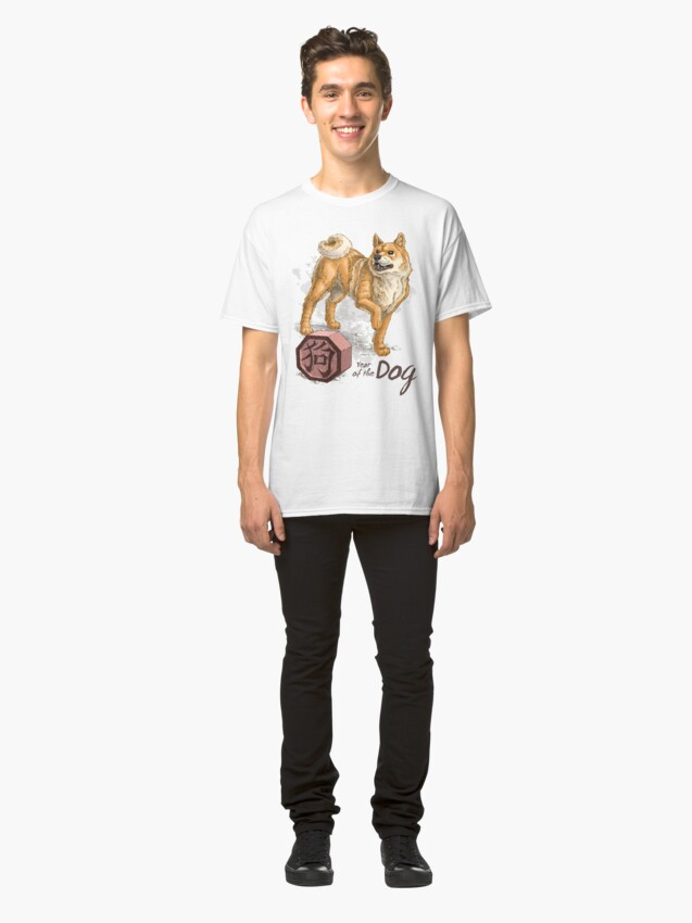 Alternate view of Year of the Dog Classic T-Shirt