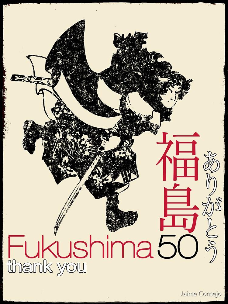 FUKUSHIMA50,  the resurrection of the Samurai. by Jaime Cornejo