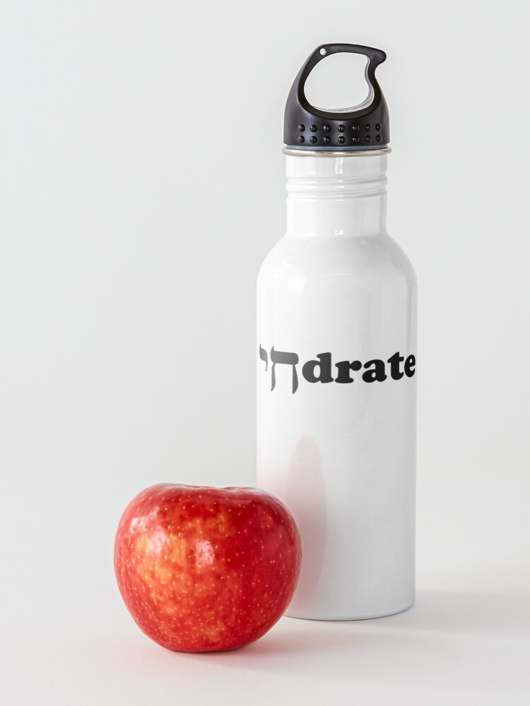 Alternate view of Chaidrate Water Bottle