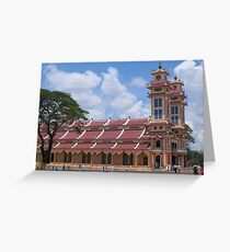 Cao Dai Temple in Vietnam Greeting Card