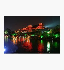 Guilin China at Night - Fine Art - Landscape Photographic Print