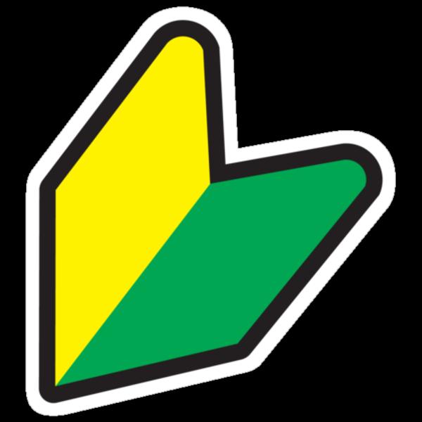 Hellaflush Stickers Vector