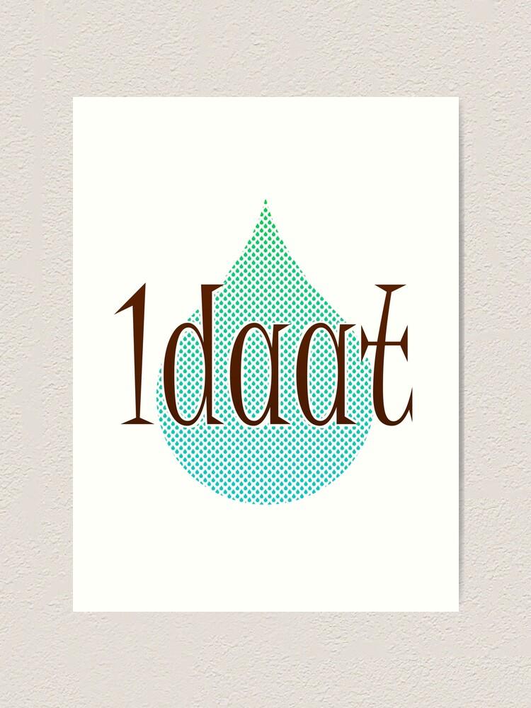 Alternate view of 1daat Art Print