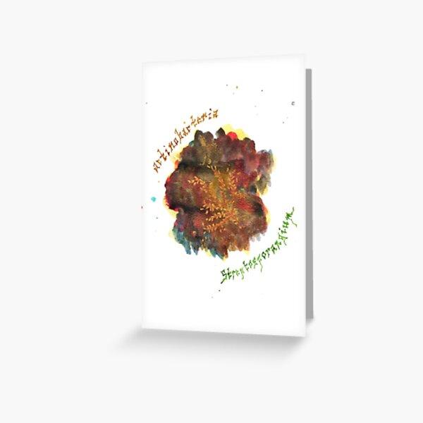 Actinobacteria Greeting Card Greeting Card