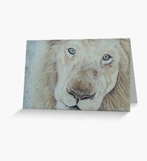 Casper the White Lion Greeting Card