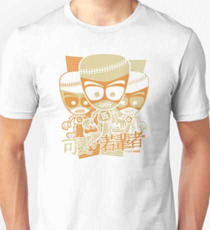 Golem Mascot Stencil T-Shirt