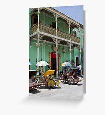 Green Mansion - Penang Greeting Card