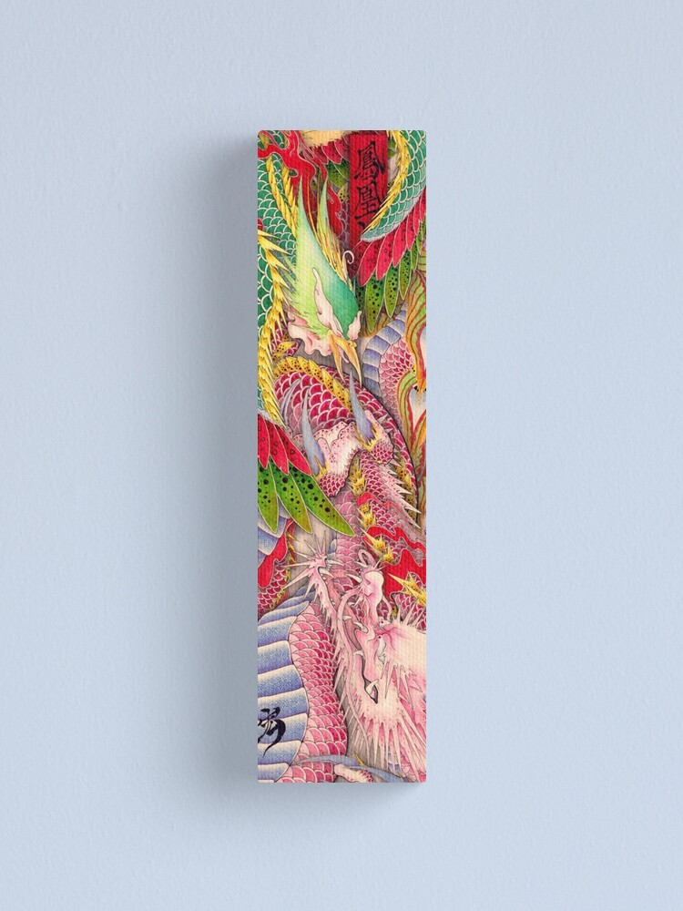 Alternate view of Phoenix and Dragon Canvas Print