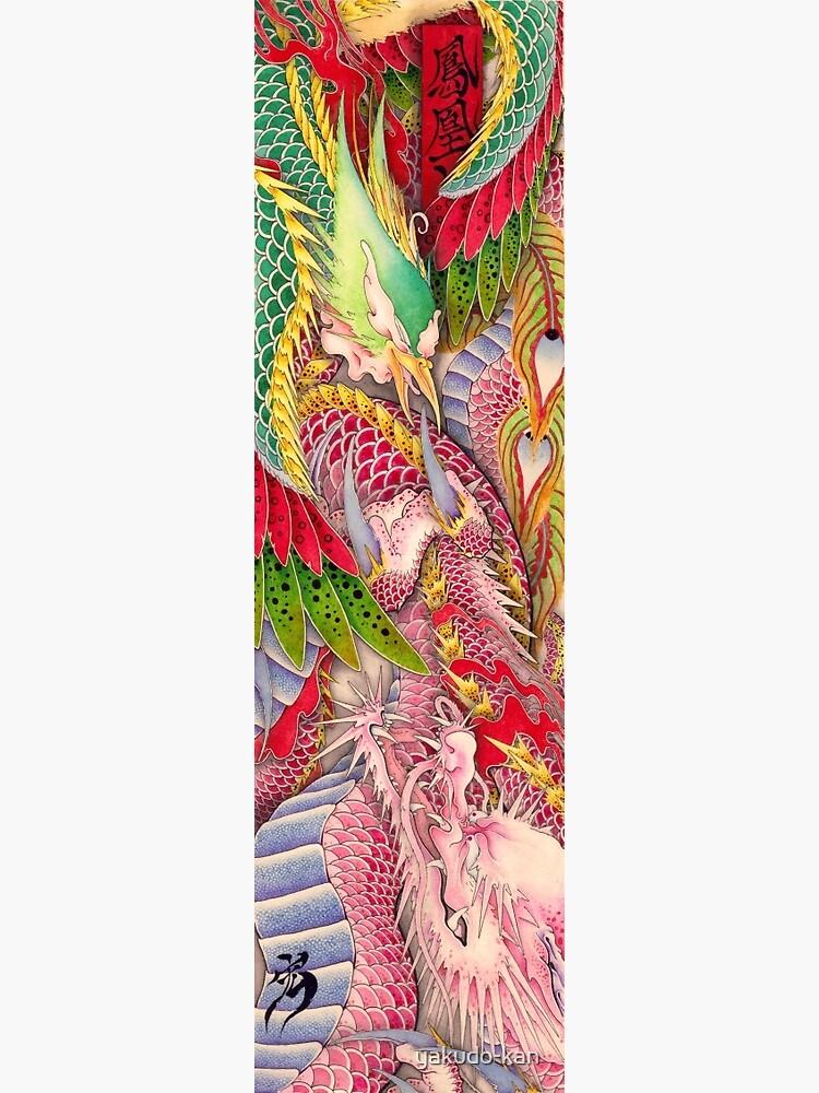 Phoenix and Dragon by yakudo-kan