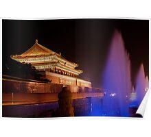 Beijing,  Tiananmen Square Poster