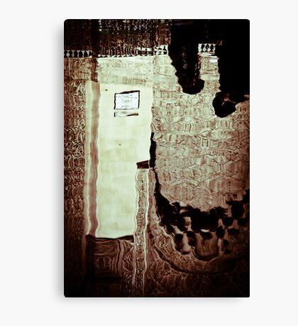 Simulacrum Canvas Print