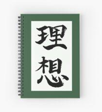 Kunikida Risou Notebook Spiral Notebook