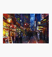 Paris Quartier Latin Photographic Print