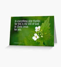 In everything give thanks ~ 1 Thessalonians 5:18 (3 of 3) Greeting Card