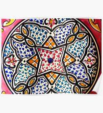 Arabic Ceramic Poster