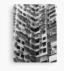 Urban Ugliness  Canvas Print